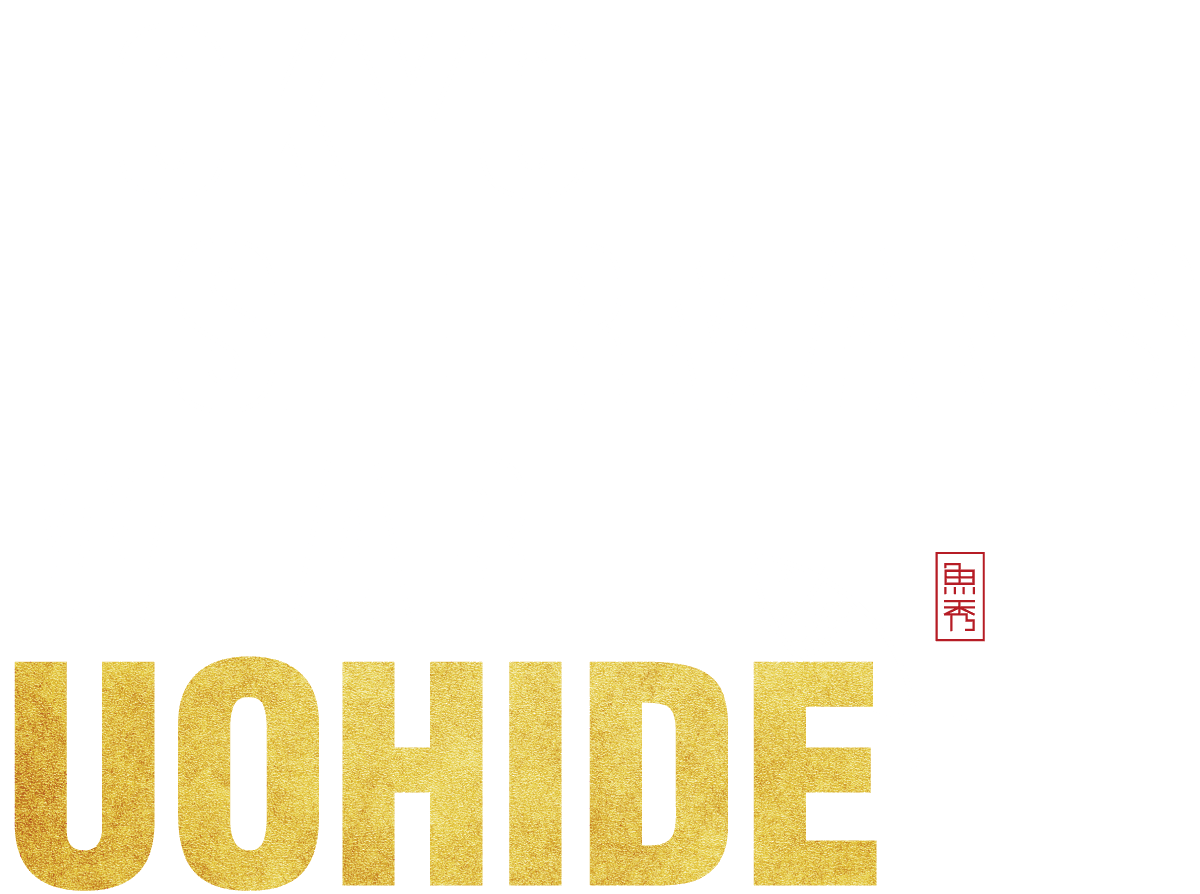 石垣牛ホルモンの串焼きと季節の鮮魚のお店 | 渋谷道玄坂 | 牛富屋 うしとみや